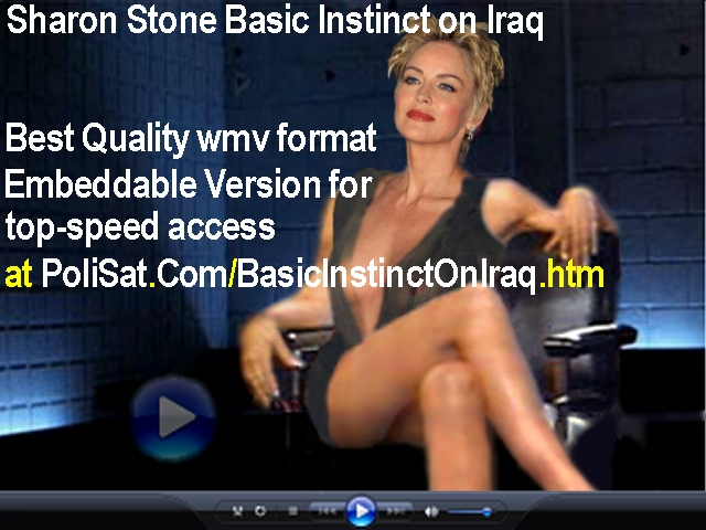 quot sharon stone basic